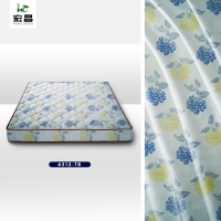 Buy cheap 60-80gsm Spandex Jacquard Fabric Mattress Cover from wholesalers