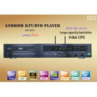 Quality Wholesale Android Home KTV karaoke player sing machine,download vietnames english from cloud,bulid in DVD-ROM for sale