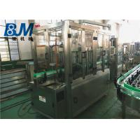 Quality Automatically Beer Can Filling Machine , Rotary Tin Can Packaging Machine for sale