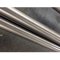 Quality DIN 2.4858 Alloy Inconel 825 Pipe , ASTM B704 UNS N08825 Weldable Steel Pipe for sale