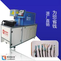 Quality Cable Stripping Machine For Glass Fiber , Scrap Cable Stripping Machine  ISO for sale