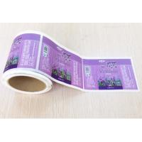China Cream Bottle Adhesive Sticker Labels Heat Resistance Glue With Customized Size on sale