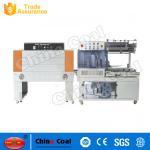 Quality Fun QL4518 Automatic Side L Vertical Sealing Machine Automatic l Sealer Machine for sale