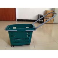 Quality 36L Shopping Basket With Wheels Grocery Hand Cart 540×380×380 mm for sale