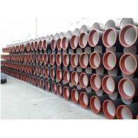 Quality Ductile Iron Pipe(Tyton Joint or Push on Joint) for sale