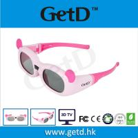 Quality Children activity eyewear with panda design for kids--GH600IF1 for sale