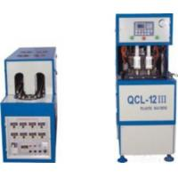 Quality Bottle Molding Machine for sale