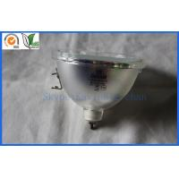 China Video Projector Lamp 3000Hours Replacement TV Lamp P-VIP 100W - 120W 1.0 E23 on sale