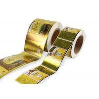 Quality Golden Plastic Custom Label Stickers Printed Reflective With Private Logo for sale