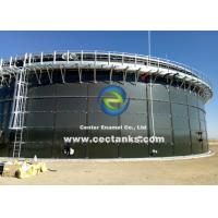 Quality ART 310 Steel Grade Modular Bolted Leachate Tank For Organic And Inorganic Compounds for sale