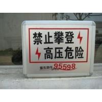 China OSHA Warning Safety Acrylic Sign Board Design For Park , Portable Signs on sale