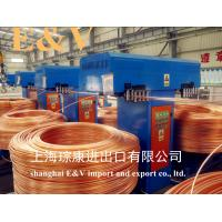 Quality Multi Functional Copper Continuous Casting Machine High Accuracy Automatic for sale