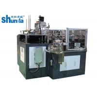 Quality Paper Bowl Cover Forming Cup Lid Machine With PLC Control System , Long Time for sale