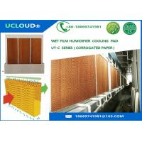 Quality High efficient wet paper/cooling pad curtain water mist cooling system with SS steam for sale