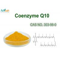 Quality Hydrosoluble Coenzyme Q10 Powder Scavenge Free Radicals And Delay Skin Aging for sale