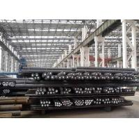 China AISI 8620 Steel Bar Stock , 1.6523 / DIN 21NiCrMo2 Rolled Steel Bars on sale