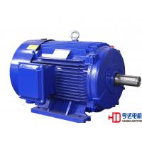 Quality Low Voltage Squirrel-Cage Three Phase Asynchronous Motor , Mounting Type B3 for sale