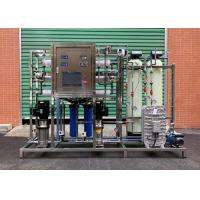 Quality SS304 Material RO Water Treatment Plant / 250L/H RO Water Purifier Machine for sale