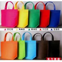 Quality Wholesale recycle hand bag non woven bag, Custom colorful tote shopping non woven bag, Good quality Low price Grocery sh for sale