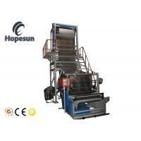 Quality Plastic Film Blowing Machine / Double Winder Plastic Bag Blowing Machine for sale