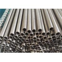 Quality High Strength Hollow Steel Tube , 12000mm Max Length Hollow Steel Bar for sale