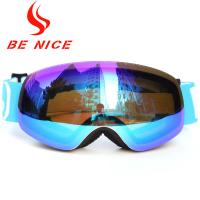 Quality Breathable Form Kids Snowboard Goggles for sale