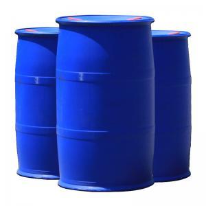 China Cinnamon Alpha-Methylcinnamaldehyde 99%+ Purity Cinnamon Food Additives on sale