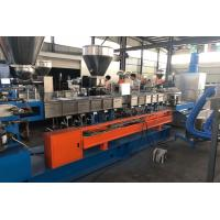 Quality Twin Screw Pellet Making Machine , Recycle Plastic Granules Making Machine for sale