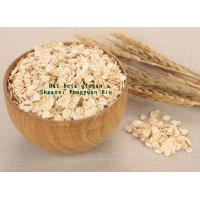 Quality anti-aging Oat Extract,Chinese Ivy Stem Extract,Reishi Mushroom Extract,Wolfberry extrac for sale
