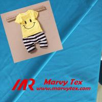 Quality polyester super soft  interlock fabric for baby garment for sale