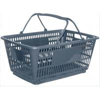 Quality Multi - functional Picnic hand held shopping baskets Flexible With Great Durability for sale