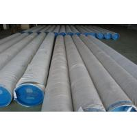 Quality Large Diameter Duplex Stainless Steel Pipe for sale