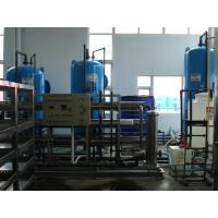 Quality Automatic Detergent Manufacturing Machines , Liquid Detergent Production Line for sale