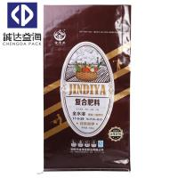 Quality Laminated BOPP Woven Bags 10kg 25kg 50kg Packing Woven Big Bag High Gloss for sale