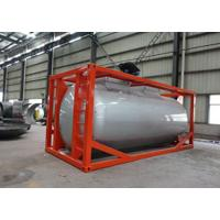 Quality 40ft ISO tank container for LPG gas (propane) for sale