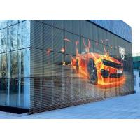 China P7.8 Glass Wall LED Screen High Transparency Energy Saving For Window on sale