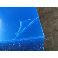 Quality Decorative 4mm Frosted PMMA Acrylic Sheet Clear Blue , Custom Size for sale