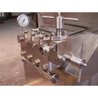 Buy cheap Heavy Duty Homogenizer Equipment , Energy Saving Milk Processing Machine from Wholesalers