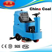 Quality R-QQ Small ride-on Automatic Floor Scrubber for sale