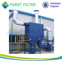China FORST Supply Pulse Cyclone Dust Collect Machine for Industrial Dust Equipment on sale