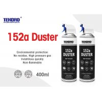Quality 152a Duster & Lint Remover For Delicate Precision Equipment And Hard - To - Reach Areas for sale