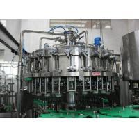 Quality Glass Automatic Bottle Filler Liquid Filling Machinery High Precision for sale