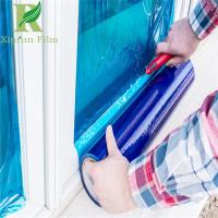 Quality 0.025-0.2mm Blue Manufacturer Directly Adhesive Temporary Glass Protection Film for sale