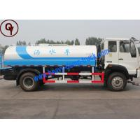 Quality Sinotruk Steyr 4X2 Stainless Steel Water Tank Truck with 20 Cubic Meters Capacity for sale