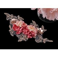 Quality 3D Floral Embroidered Applique Patches For Sequin Bead Rhinestone Lace for sale