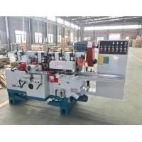 Quality High quality woodworking four side planer moulder machine for sale