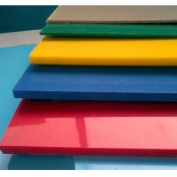 Quality colorful acrylic sheet for sale