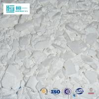 China 74% 77% 94%min Calcium Chloride,  Calcium Chloride Anhydrate, Calcium Chloride Dihydrate on sale