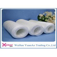 Buy 40s/2 TFO 100% Virgin Polyester Spun Threads for Sewing Thread , Polyester Spun Yarns at wholesale prices