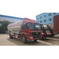 Quality factory direct sale CLW brand fortanimal bulk feed delivery  truck, best price CLW brand farm-oriented animal feed truck for sale